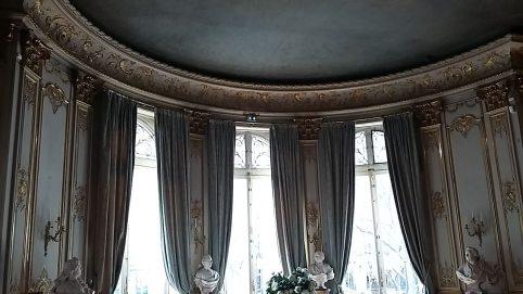 Salon Rotonde